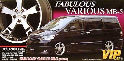 ファブレス ヴァリエス MB-5 フェイス-3 (20インチ)プラモデル(アオシマ1/24 VIPカー パーツシリーズNo.068)商品画像