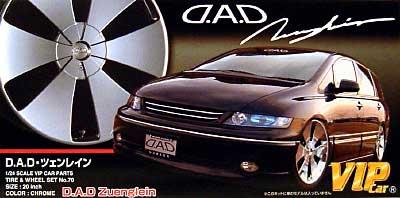 ギャルソン D.A.D. ツェンレイン (20インチ)プラモデル(アオシマ1/24 VIPカー パーツシリーズNo.070)商品画像