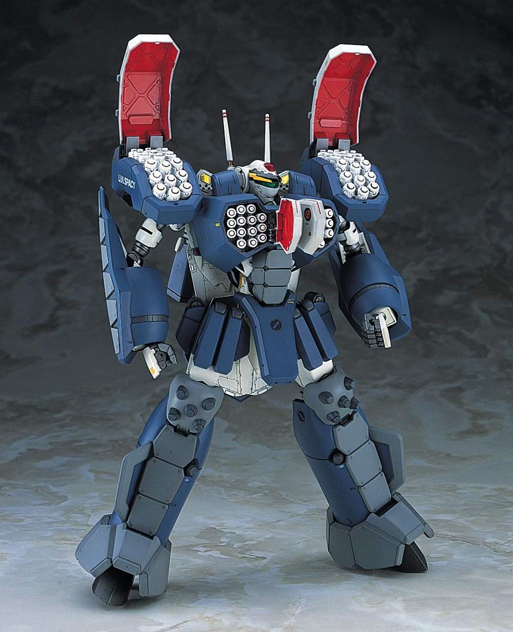 リアクティブ アーマード VF-0S マクロス ゼロプラモデル(ハセガワ1/72 マクロスシリーズNo.021)商品画像_2