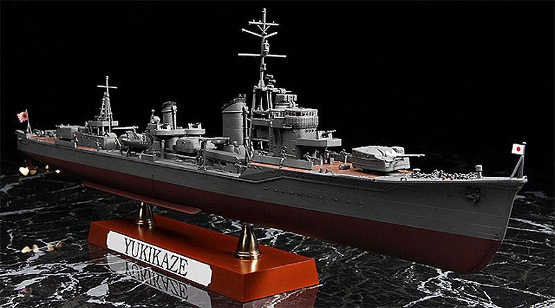日本海軍 甲型駆逐艦 雪風 天一号作戦プラモデル(ハセガワ1/350 Z帯No.Z022)商品画像_2