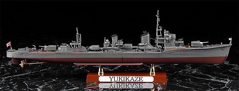 日本海軍 甲型駆逐艦 雪風 天一号作戦プラモデル(ハセガワ1/350 Z帯No.Z022)商品画像_3