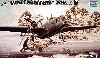 ウェリントン Mk.1C型