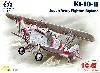 日本陸軍 キ-10 95式複葉戦闘機