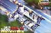 スーパーアスラーダ AKF-11 エアロブーストモード