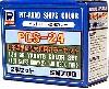 日本海軍 戦艦 大和用カラーセット