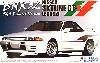 R32 スカイライン GT-R S&Sリミテッド