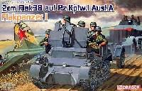 1号対空戦車 (2cm Flak38 auf Pz.Kpfw.1 Ausf.B)