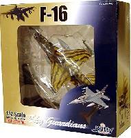 ウイッティ・ウイングス1/72 スカイ ガーディアン シリーズ (現用機)F-16 ベルギー空軍 31SQ. タイガーミート 1998