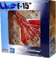 ウイッティ・ウイングス1/72 スカイ ガーディアン シリーズ (現用機)F-15 イーグル 航空自衛隊 50周年記念塗装 306SQ. #850