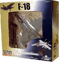 ウイッティ・ウイングス1/72 スカイ ガーディアン シリーズ (現用機)F/A-18F スーパーホーネット VFA-154 ブラックナイツ
