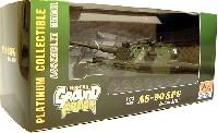 イージーモデル1/72 AFVモデル(塗装済完成品)イギリス陸軍 AS-90 自走砲 IFOR 迷彩塗装