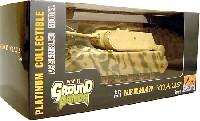 イージーモデル1/72 AFVモデル(塗装済完成品)ドイツ軍 超重戦車 マウス ダークイエロー/ダークグリーン