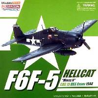 F6F-5 ヘルキャット ミンシ2 USS エセックス 1944