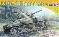 ドラゴン1/72 ARMOR PRO (アーマープロ)M4A1 シャーマン ノルマンディ 1944