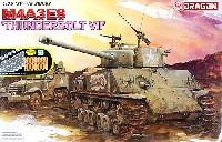 M4A3E8 シャーマン サンダーボルト 7