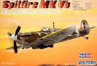 スピットファイア Mk.Vb