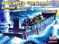 ホビーボス1/48 ファイティングビークル シリーズLCM-3 上陸用舟艇