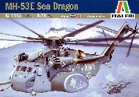イタレリ1/72 航空機シリーズMH-53E シードラゴン