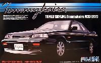 フジミ1/24 インチアップシリーズ (スポット)チューンド スカイライン トミーカイラ M20 (R31)