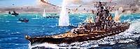 フジミ1/700 特シリーズ幻の戦艦 超 大和型戦艦