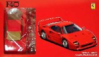 フジミ1/24 リアルスポーツカー シリーズ (SPOT)フェラーリ F40 塗装済エンジンモデル付