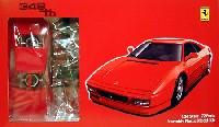 フジミ1/24 リアルスポーツカー シリーズ (SPOT)フェラーリ 348tb