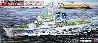 海上保安庁巡視船 PL-07 さつま