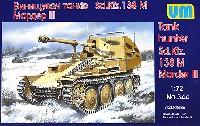 ドイツ マーダー3 対戦車自走砲 M型