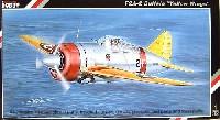 スペシャルホビー1/32 エアクラフトF2A-2 バッファロー艦上戦闘機 イエローウイング