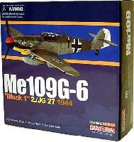 ドラゴン1/72 ウォーバーズシリーズ (レシプロ)メッサーシュミット Bf109G-6 ブラック1 2./JG27 オーストリア 1944