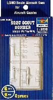 トランペッター1/350 航空母艦用エアクラフトセットSB2U ヴィンディケーター偵察爆撃機