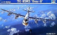 トランペッター1/144 エアクラフトシリーズロシア空軍戦略爆撃機 Tu-95MS ベアーH型