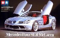 タミヤ1/24 スポーツカーシリーズメルセデス ベンツ SLR マクラーレン
