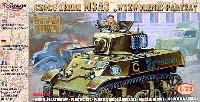 M3A3 スチュワート 軽戦車 パリ自由フランス軍