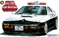 FC3S RX-7 ポリス