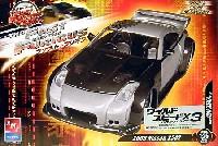 ニッサン 350Z
