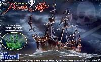 レベルShips(艦船関係モデル)カリビアン パイレーツシップ