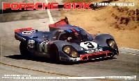 フジミ1/24 ヒストリックレーシングカー シリーズポルシェ 917K 1971年 セブリング12時間 優勝車 ゼッケンNo.3