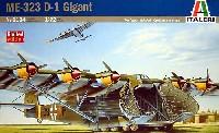 イタレリ1/72 航空機シリーズME-323 D-1 ギガント