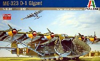 ME-323 D-1 ギガント