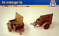アンハンガー 運搬トレーラー (Sd.Anhanger 51)