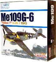 ドラゴン1/72 ウォーバーズシリーズ (レシプロ)メッサーシュミット Me109G-6 9./JG バドベリスホーヘン ドイツ 1943年
