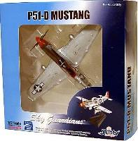 ウイッティ・ウイングス1/72 スカイ ガーディアン シリーズ (レシプロ機)P-51D Maj. Pierce Mcknnon