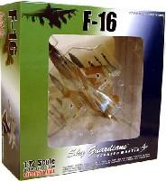 ウイッティ・ウイングス1/72 スカイ ガーディアン シリーズ (現用機)F-16 イスラエル国防軍 (117 Sqn. First Jet Squadron)