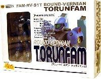CMSコーポレーションサンライズ メカアクションシリーズFAM-RV-S1T ラウンドバーニアン トゥランファム