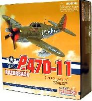 P-47D-11 サンダーボルト 61st FS 56th FG ギャビー(HV-A)