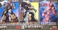 装甲騎兵ボトムズ SAK リバイバルコレクション 1