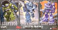 装甲騎兵ボトムズ SAKリバイバルコレクション 2