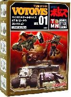 装甲騎兵ボトムズ Series01