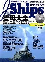 イカロス出版JシップスJシップス Vol.25